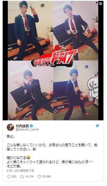 竹内唯斗01 (1).png